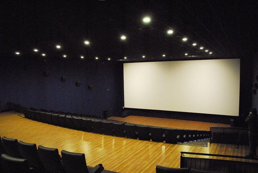 Cinema Porto Sant Elpidio sala